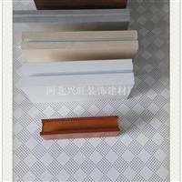 鋁方通規格 鋁天花板厚度0.43.5