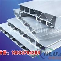 高铁铝型材 铝合金泵体型材