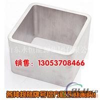 无缝铝管铝合金管6061铝管