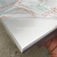 600600铝本质微孔银色拉丝扣板