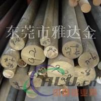 QAL94耐腐铝青铜棒
