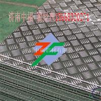 五条筋花纹铝板山东花纹铝板厂家