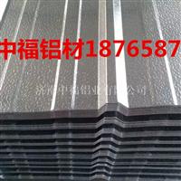 840型瓦楞铝板 瓦楞铝板专业生产