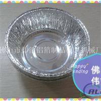 铝箔汤杯铝箔锡纸碗圆形锡纸盒