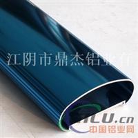 专业供应铝型材的电泳涂装