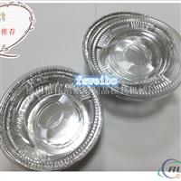 铝箔酸奶杯,果冻盒,布丁铝箔碗