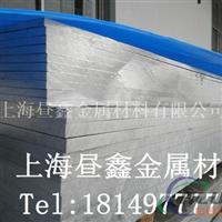 现货供应7050铝板 7050航空铝板