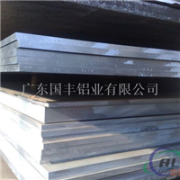 7075T6鋁板