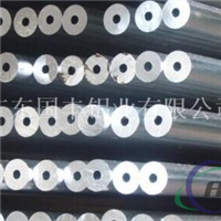 7075空心鋁管銷售