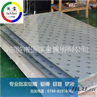 7021铝板硬度 高质量7021铝合金