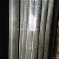 外徑22mm網紋拉花鋁管加工廠家