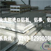 6063铝板直销6063铝材可零切