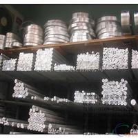 AL5056合金铝料5056铝管