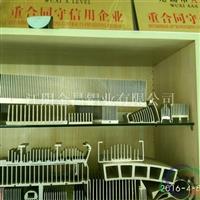 散熱器型材,工業鋁型材生產