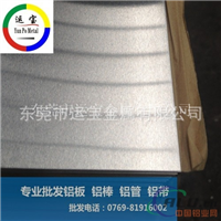广东AL5052铝板代理商
