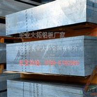 中厚5052铝板 5052铝板性能