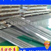 1A85铝板成分1A85铝板密度多少