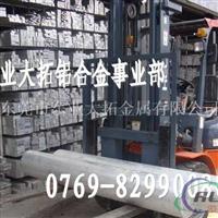 国内2024铝薄板 进口铝合金报价