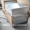 1100铝卷的成分