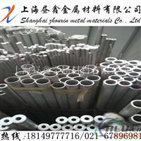 3003无缝铝管批发价格多少