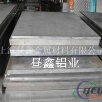 耐腐蚀5083铝板易焊接铝板现货