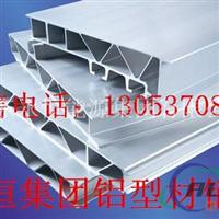 灯箱铝型材 加工铝型材