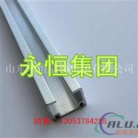 铝合金型材导轨 铝型材滑槽