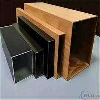 型材木纹铝方通天花设计安装