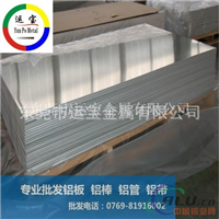 6063t6铝板&6063t6铝板