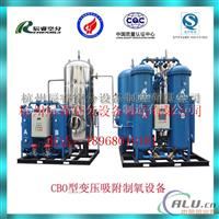 助熔和停电吹氧脱碳氧气生产设备