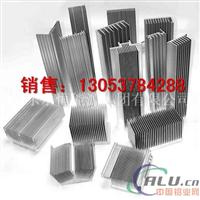 铝合金散热器 铝制散热器