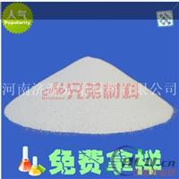 低温氧化铝瓷粉,免费拿样