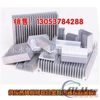 铝型材散热器 散热器铝合金