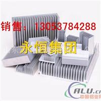 铝型材散热器 铸铝散热器