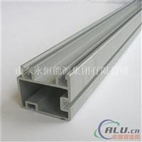 铝合金滑道 铝型材滑槽