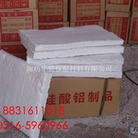 硅酸铝板施工方法