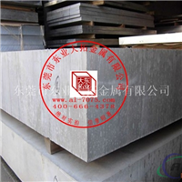 关于5005铝板 5005氧化铝板