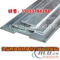 6063铝排 6061铝排 铝排规格