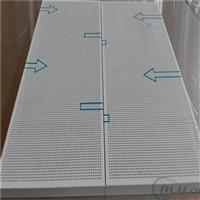 聚酯铝蜂窝板冲孔规格