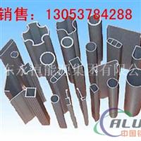 铝合金异型材 铝合金型材