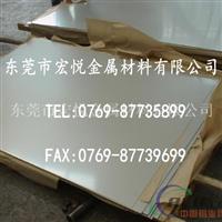 供应3003H14铝板 3003挤压铝板