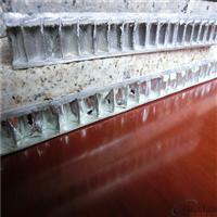 大理石铝蜂窝复合板规格