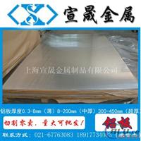 LY12硬铝板 T4 T6热处理状态