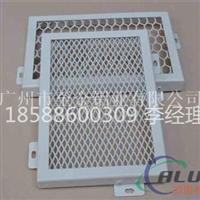 南京市菱形孔铝网板生产厂家价格