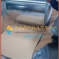 聚乙烯防潮牛皮纸铝卷