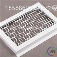 清远市创意铝网板规格订做 图片