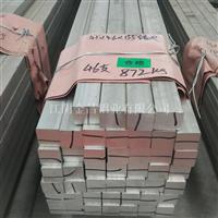硬质铝材生产厂家