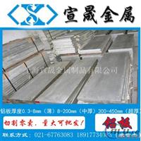 西南铝6082铝板 6082合金