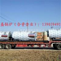 3吨卧式燃气蒸汽锅炉