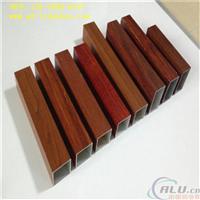 木纹型材铝方通规格尺寸